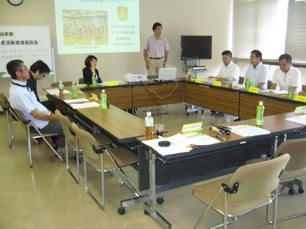 愛媛県生涯学習センター1