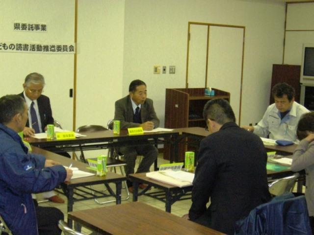 美川農村環境改善センター2